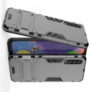 Hybrid Armor Ударопрочный чехол для Samsung Galaxy A70s с подставкой - Серый