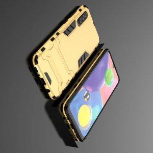 Hybrid Armor Ударопрочный чехол для Samsung Galaxy A70s с подставкой - Золотой