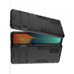 Hybrid Armor Ударопрочный чехол для Samsung Galaxy A71 с подставкой - Черный