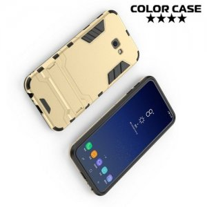 Hybrid Armor Ударопрочный чехол для Samsung Galaxy J4 Plus с подставкой - Золотой
