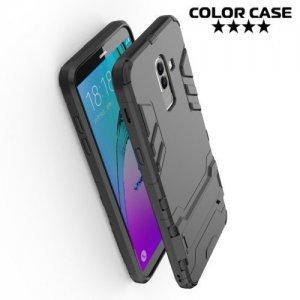 Hybrid Armor Ударопрочный чехол для Samsung Galaxy J8 2018 с подставкой - Черный