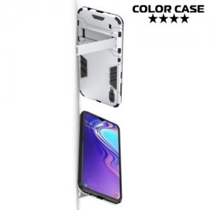 Hybrid Armor Ударопрочный чехол для Samsung Galaxy M10 с подставкой - Серебряный