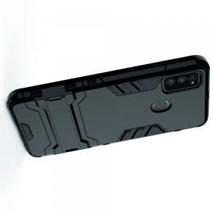 Hybrid Armor Ударопрочный чехол для Samsung Galaxy M30s с подставкой - Черный