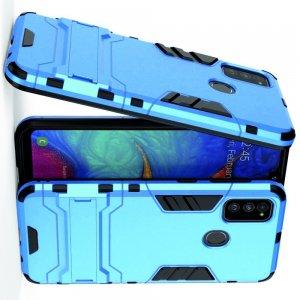 Hybrid Armor Ударопрочный чехол для Samsung Galaxy M30s с подставкой - Голубой