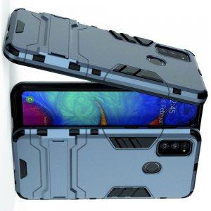 Hybrid Armor Ударопрочный чехол для Samsung Galaxy M30s с подставкой - Синий