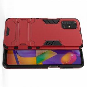 Hybrid Armor Ударопрочный чехол для Samsung Galaxy M31s с подставкой - Красный