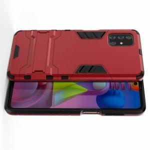 Hybrid Armor Ударопрочный чехол для Samsung Galaxy M51 с подставкой - Красный