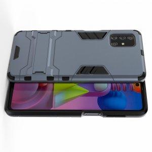 Hybrid Armor Ударопрочный чехол для Samsung Galaxy M51 с подставкой - Синий