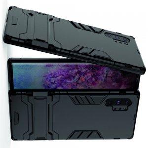 Hybrid Armor Ударопрочный чехол для Samsung Galaxy Note 10 Plus / 10+ с подставкой - Черный