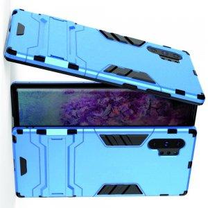 Hybrid Armor Ударопрочный чехол для Samsung Galaxy Note 10 Plus / 10+ с подставкой - Голубой