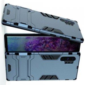 Hybrid Armor Ударопрочный чехол для Samsung Galaxy Note 10 Plus / 10+ с подставкой - Синий