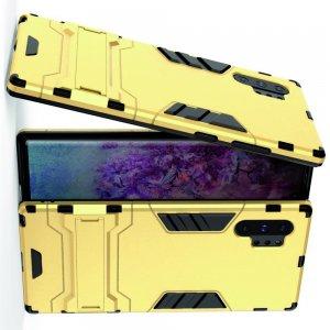 Hybrid Armor Ударопрочный чехол для Samsung Galaxy Note 10 Plus / 10+ с подставкой - Золотой