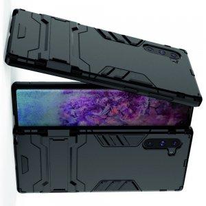 Hybrid Armor Ударопрочный чехол для Samsung Galaxy Note 10 с подставкой - Черный