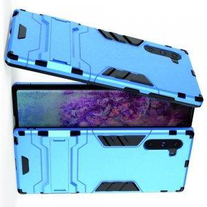 Hybrid Armor Ударопрочный чехол для Samsung Galaxy Note 10 с подставкой - Голубой