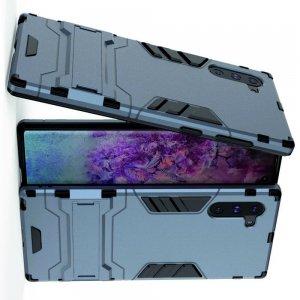 Hybrid Armor Ударопрочный чехол для Samsung Galaxy Note 10 с подставкой - Синий