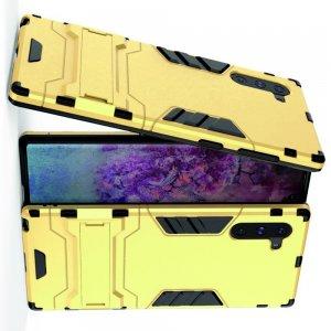 Hybrid Armor Ударопрочный чехол для Samsung Galaxy Note 10 с подставкой - Золотой