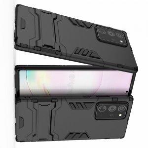 Hybrid Armor Ударопрочный чехол для Samsung Galaxy Note 20 Plus с подставкой - Черный
