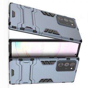Hybrid Armor Ударопрочный чехол для Samsung Galaxy Note 20 Plus с подставкой - Синий
