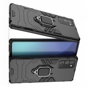 Hybrid Armor Ударопрочный чехол для Samsung Galaxy Note 20 с подставкой - Черный