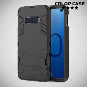 Hybrid Armor Ударопрочный чехол для Samsung Galaxy S10e с подставкой - Черный