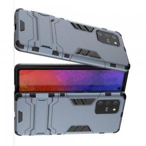Hybrid Armor Ударопрочный чехол для Samsung Galaxy S10 Lite с подставкой - Синий