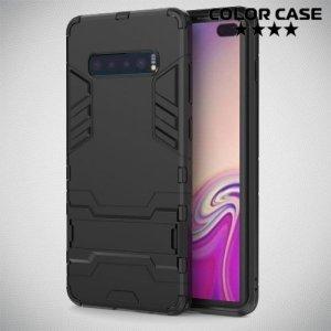 Hybrid Armor Ударопрочный чехол для Samsung Galaxy S10 Plus с подставкой - Черный