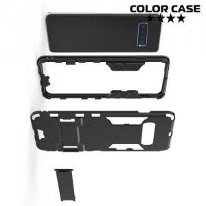 Hybrid Armor Ударопрочный чехол для Samsung Galaxy S10 с подставкой - Черный