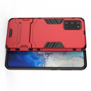 Hybrid Armor Ударопрочный чехол для Samsung Galaxy S20 с подставкой - Красный