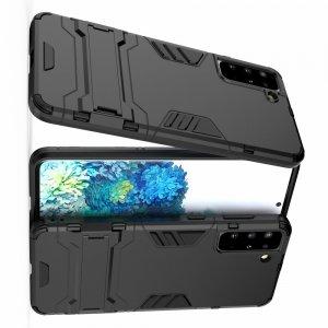 Hybrid Armor Ударопрочный чехол для Samsung Galaxy S21 Plus / S21+ с подставкой - Черный