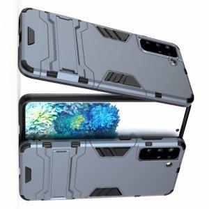 Hybrid Armor Ударопрочный чехол для Samsung Galaxy S21 Plus / S21+ с подставкой - Синий