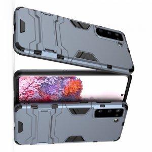 Hybrid Armor Ударопрочный чехол для Samsung Galaxy S21 с подставкой - Синий