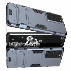 Hybrid Armor Ударопрочный чехол для Samsung Galaxy S21 Ultra с подставкой - Синий
