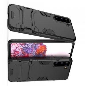 Hybrid Armor Ударопрочный чехол для Samsung Galaxy S21 с подставкой - Черный
