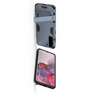 Hybrid Armor Ударопрочный чехол для Samsung Galaxy S21 с подставкой - Красный