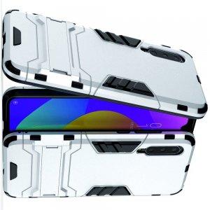 Hybrid Armor Ударопрочный чехол для Xiaomi Mi 9 lite с подставкой - Серебряный