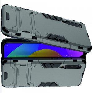 Hybrid Armor Ударопрочный чехол для Xiaomi Mi 9 lite с подставкой - Серый