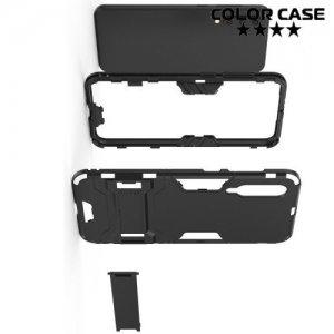 Hybrid Armor Ударопрочный чехол для Xiaomi Mi 9 SE с подставкой - Черный