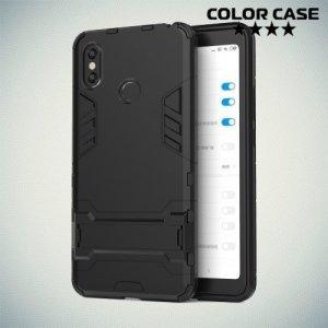Hybrid Armor Ударопрочный чехол для Xiaomi Mi Max 3 с подставкой - Черный