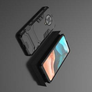 Hybrid Armor Ударопрочный чехол для Xiaomi Poco F2 Pro с подставкой - Черный