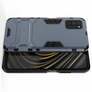 Hybrid Armor Ударопрочный чехол для Xiaomi Poco M3 с подставкой - Синий