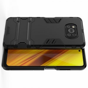 Hybrid Armor Ударопрочный чехол для Xiaomi Poco X3 NFC с подставкой - Черный