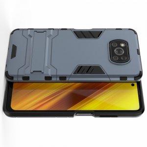 Hybrid Armor Ударопрочный чехол для Xiaomi Poco X3 NFC с подставкой - Синий
