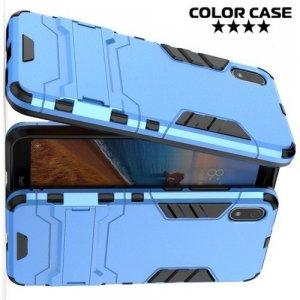 Hybrid Armor Ударопрочный чехол для Xiaomi Redmi 7A с подставкой - Голубой
