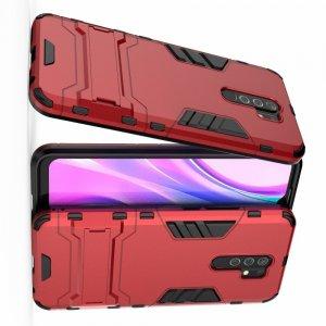 Hybrid Armor Ударопрочный чехол для Xiaomi Redmi 9 с подставкой - Красный