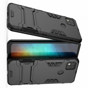 Hybrid Armor Ударопрочный чехол для Xiaomi Redmi 9C с подставкой - Черный