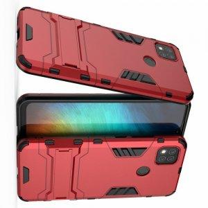 Hybrid Armor Ударопрочный чехол для Xiaomi Redmi 9C с подставкой - Красный