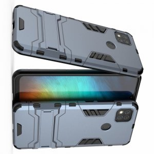Hybrid Armor Ударопрочный чехол для Xiaomi Redmi 9C с подставкой - Синий