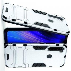 Hybrid Armor Ударопрочный чехол для Xiaomi Redmi Note 8 с подставкой - Серебряный
