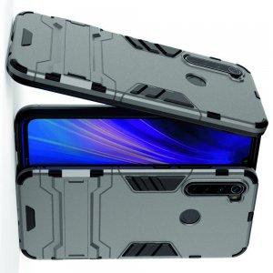 Hybrid Armor Ударопрочный чехол для Xiaomi Redmi Note 8 с подставкой - Серый
