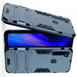 Hybrid Armor Ударопрочный чехол для Xiaomi Redmi Note 8 с подставкой - Синий